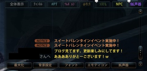 2013_02_17_0020.jpg