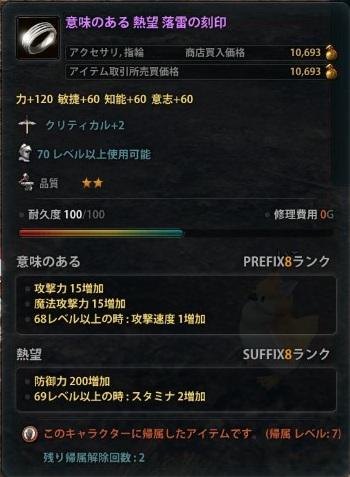 2013_02_20_0001.jpg