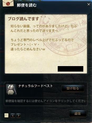 2013_02_23_0008.jpg