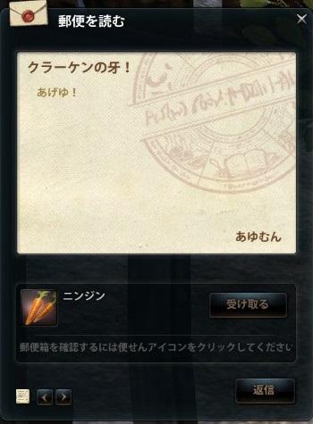2013_02_28_0000.jpg