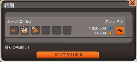 memo1435.png