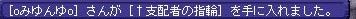TWCI_2013_1_26_22_51_38.jpg