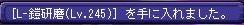 TWCI_2013_1_29_23_6_41.jpg