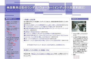 randomwalker-info.jpg