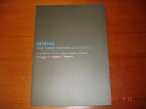 MANAS(マナトレーディング)WALLPAPER CATALOGUE(壁紙カタログ)2011-2012