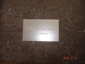 スミノエ 「Disney HOME SERIES EDITION.2」