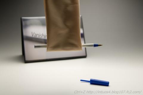 バニシングペン DVD