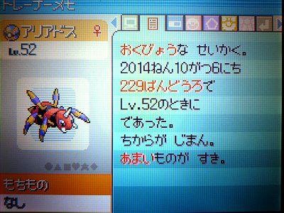 20141013012450740.jpg