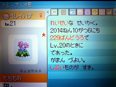 20141019163638eb3.jpg