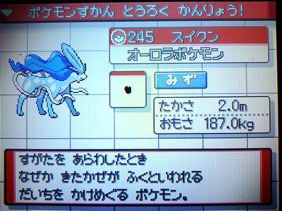 20141028192756dca.jpg