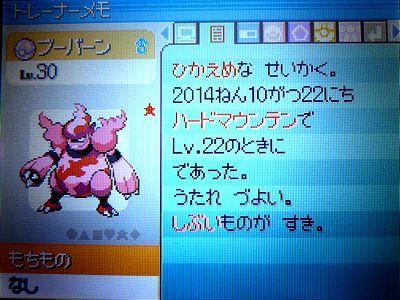 2014103121553744b.jpg