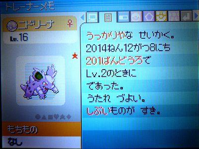 20141211200824245.jpg