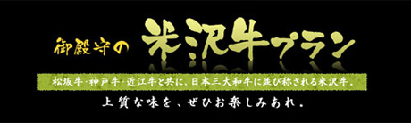 gotenmori_20100709_1.jpg