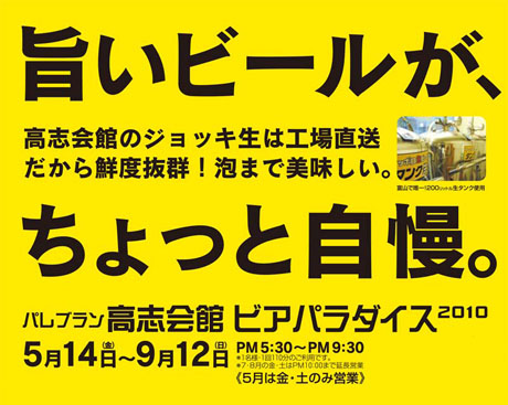 koshi_20100710_0.jpg