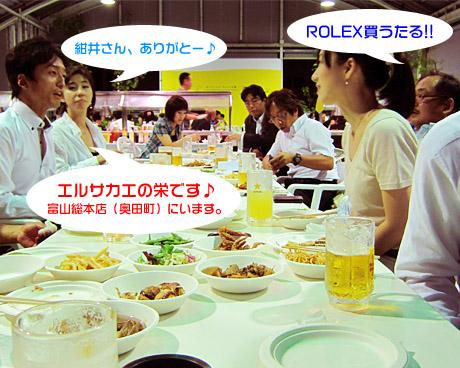 koshi_20100710_2.jpg
