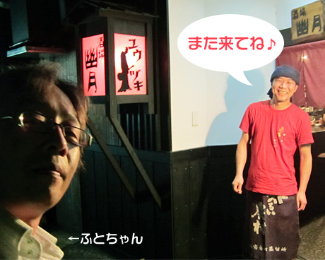 yuuzuki_20100615_3.jpg