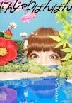 images_201310072309235af.jpg