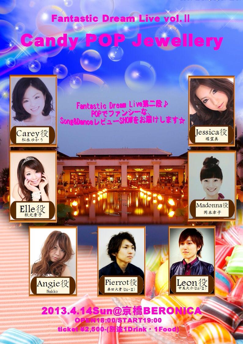 yuka_2013081012051260f.jpg