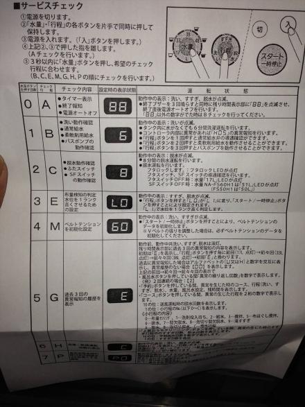 sennsyuu (10)_R
