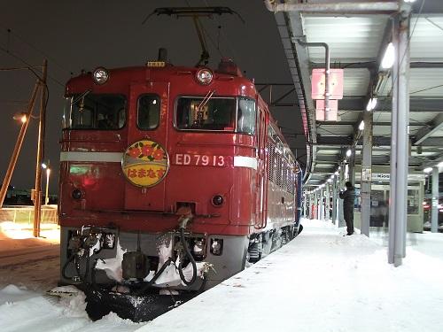 hk005 (6)