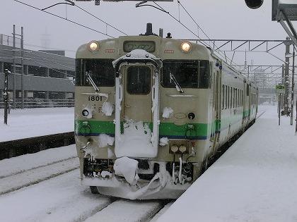 hk06 (56)
