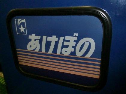 hk06 (99)