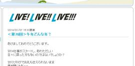 LIVE!LIVE!!LIVE!!!.jpg
