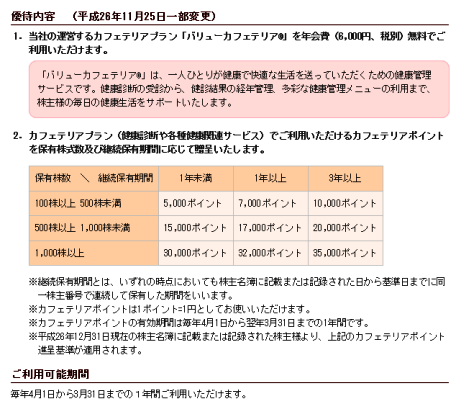 201412052131044fe.png