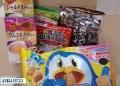 名糖産業 201309