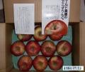 サンデー りんご 201308