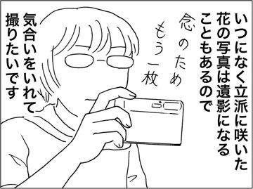 kfc160308.jpg