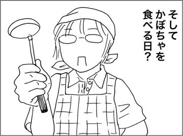 kfc160804.jpg