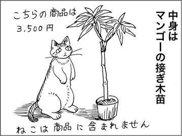 kfc180402