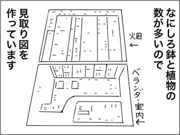 kfc180805.jpg