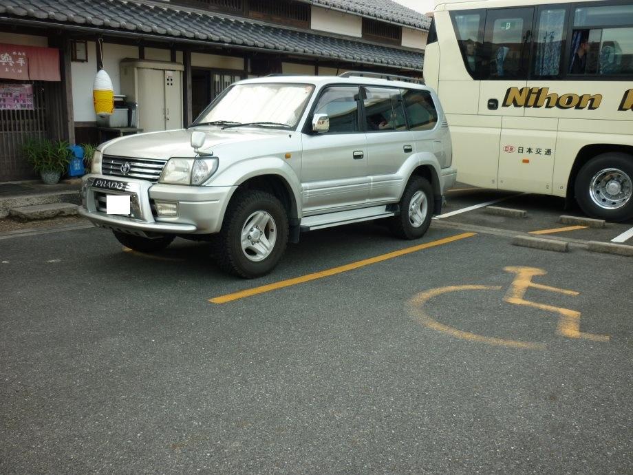3近江八幡1-02