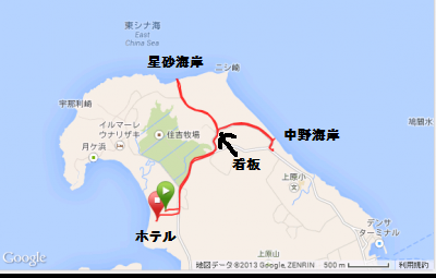 201401101839372f0.png
