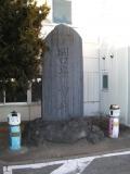 JR群馬総社駅 関口専司翁之碑