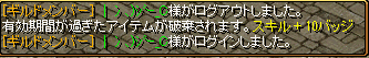 20140204001302131.png
