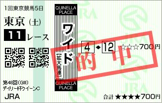 20130209161048d86.png