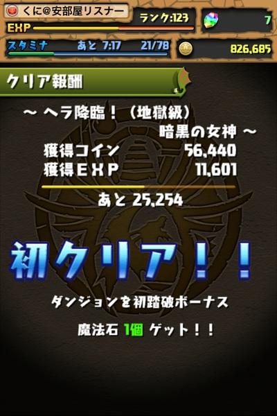 fc2blog_20130206061543b1f.jpg