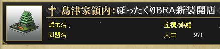 20130120160118d66.png