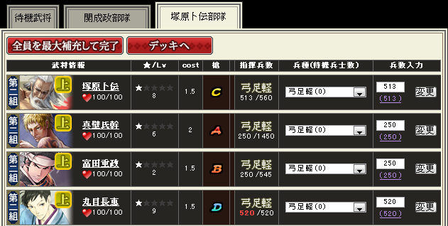 20130120160248b44.png