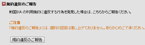 20130123180336151.png
