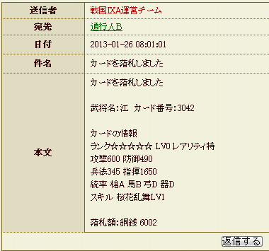 20130130000829636.png