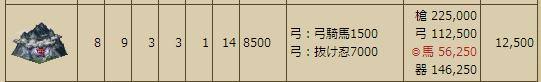 2013020303241064d.png