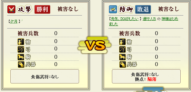 20130209005514711.png