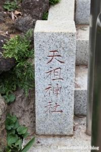 浅間神社(練馬区北町)18