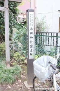 大松氷川神社(練馬区北町)3