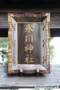 大松氷川神社(練馬区北町)12