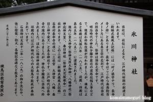 氷川神社(練馬区高野台)9